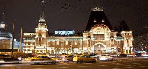 Такси по Москве