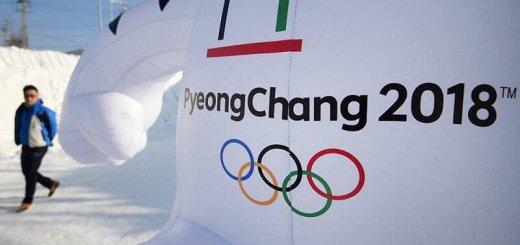 Олимпиада - зима 2018 года