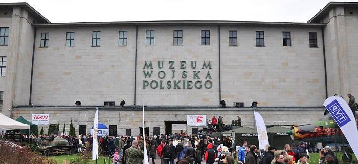 Музеи в Польше
