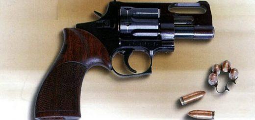Револьвер Носорог АЕК - 906