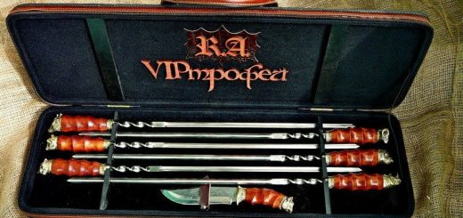 Подарочный набор шампуров