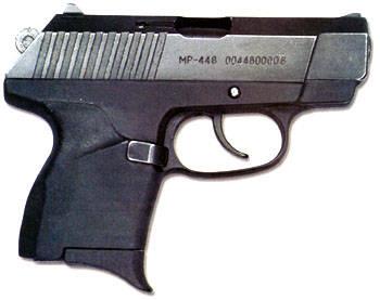 Пистолет Скиф МР-448