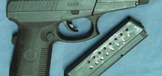 Пистолет Вектор СР-1