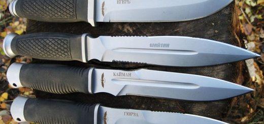 Боевые и охотничьи ножи