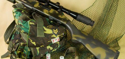Подбор экипировки для охоты