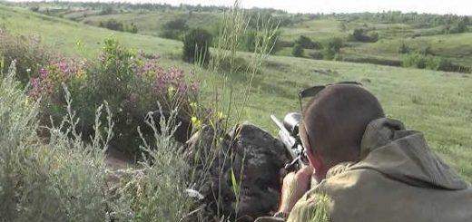 Охота на сурков видео