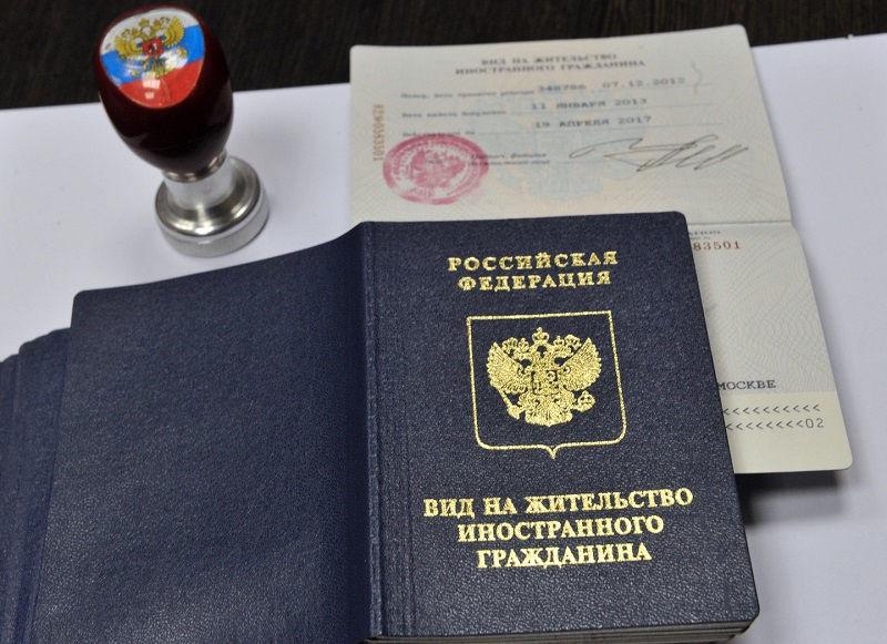 Вида на жительство в Крыму