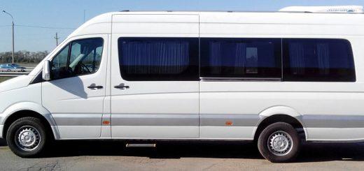 Арендовать микроавтобус