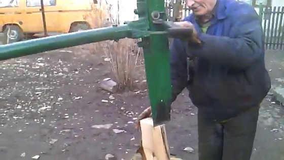 Дровокол Борислав