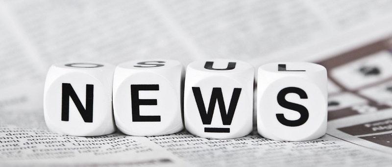 Интересные и полезные новости