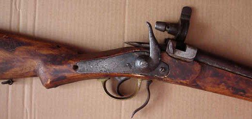 Охотничье ружье системы Крнка 12-го калибра
