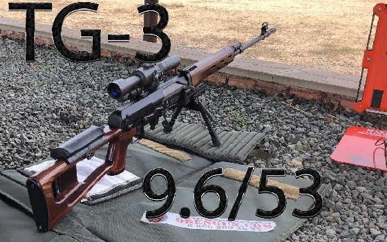 Стрельба из TG-3
