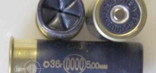 Главпатрон 0000 на 40 м