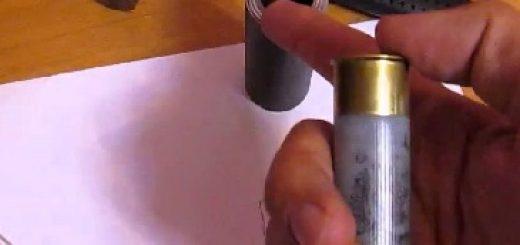 Калибровка гильз