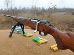 Ружье МЦ 20-01