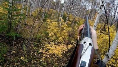 Охота выходного дня