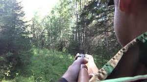 Пристрелка МР-43
