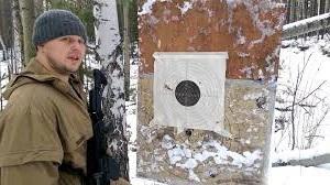 Стрельба пулей из чока
