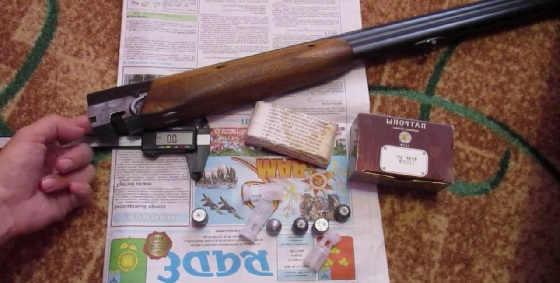 Пули для ТОЗ-34