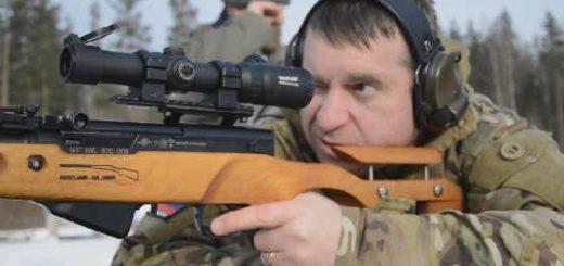 Стрельба из ВПО-208 на 300 метров