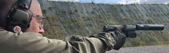 Стрельба на 200 метров из пистолета Лебедева