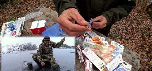 Вещи, снасти для зимней рыбалки