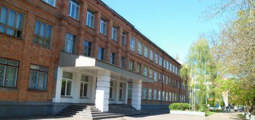 Общеобразовательная школа в Черкассах