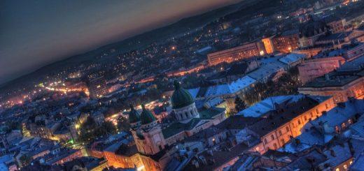 Львов – историческое сердце Украины
