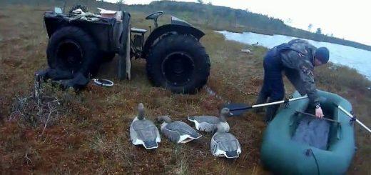 Подготовка к гусиной охоте