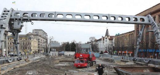 Строительство в Днепре