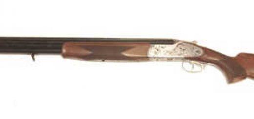 Ружье HUGLU 104F к.1276