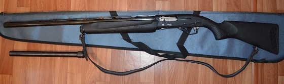 Отличия ружей MP-155 разных годов выпуска