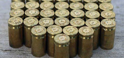 Снаряжение пистолетного патрона 9х19