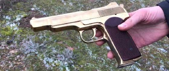 Пистолет Стечкина АПС-М