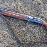 МЦ 21-12 - ружье для ценителей