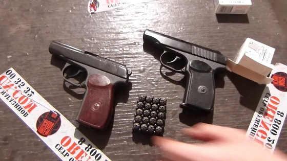 Выбор пистолета Макарова