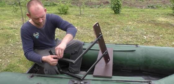стойка для кресла в лодку
