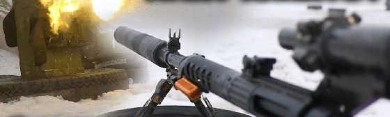 """На что способна винтовка """"Дончанка""""?"""