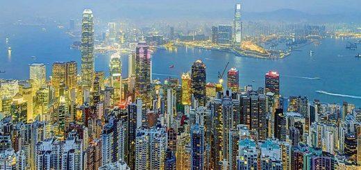 Открытие банковского счета в Гонконге