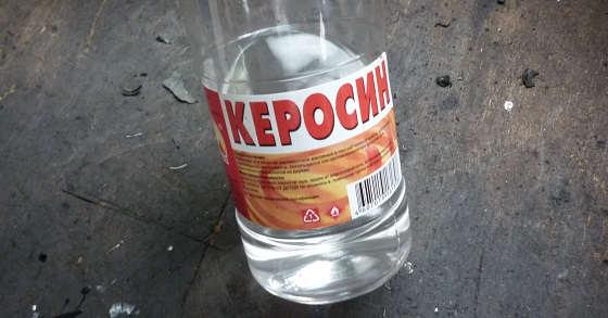 КЕРОСИН И WD-40 ПРОТИВ КЛЕЩЕЙ