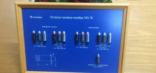 О гладкоствольных калибрах 345ТК, 411, 366 magnum