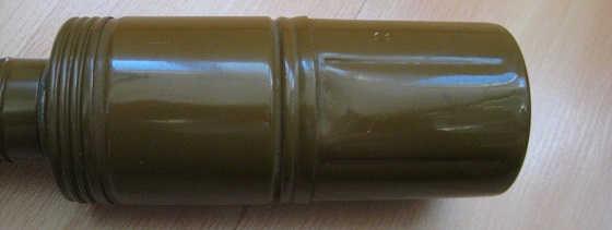 Противотанковая граната РКГ-3