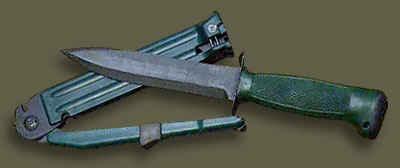 Нож разведчика стреляющий (НРС-2)