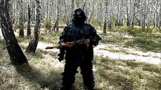 Скрытое перемещение в лесу