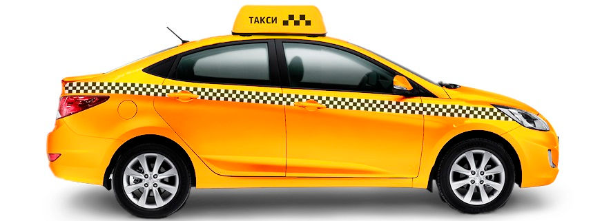 Такси в Феодосии