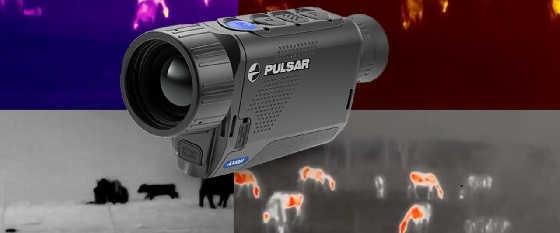 Pulsar Axion XM30, XM38, KEY XM30