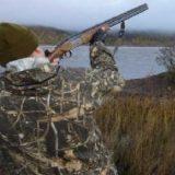 Лучший навигатор для охоты