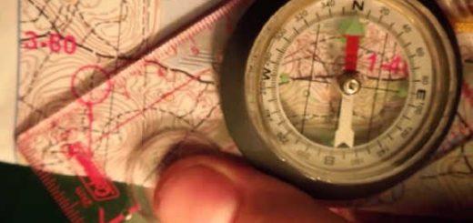 Ориентирование по карте и компасу