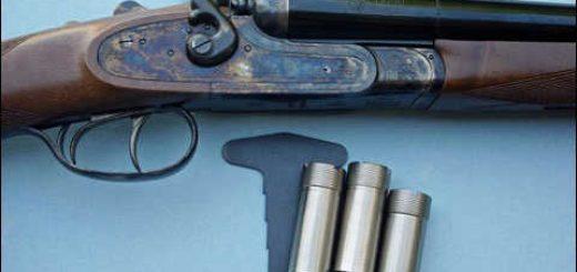 CZ Hammer Coach Shotgun