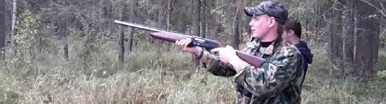 Охота с ружьём МР 156